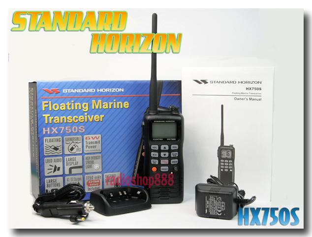 standard horizon hx750s radio radioshop888 rt roip1 rt roip2 rh radioshop888 com Sony HX750 Sony BRAVIA HX750