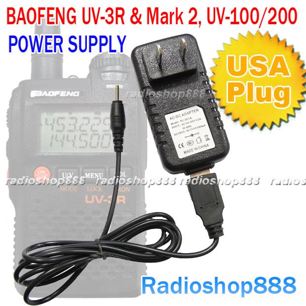 USB Charger Cable for UV-3R UV-3RMark 2 UV-200 UV3R UV100 UV200 UV-100